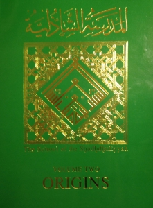 mahmoud abbas doctoral thesis