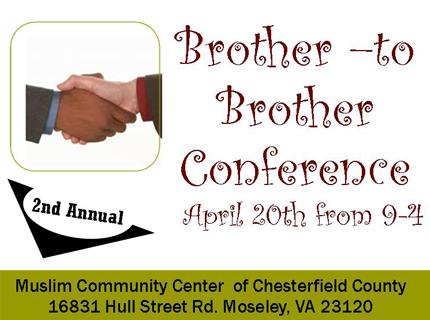 brother_conf