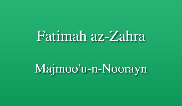 fatima_maj