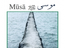 musa-featured