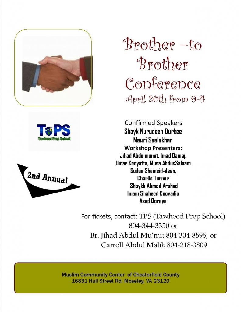 brother-FLYER2013