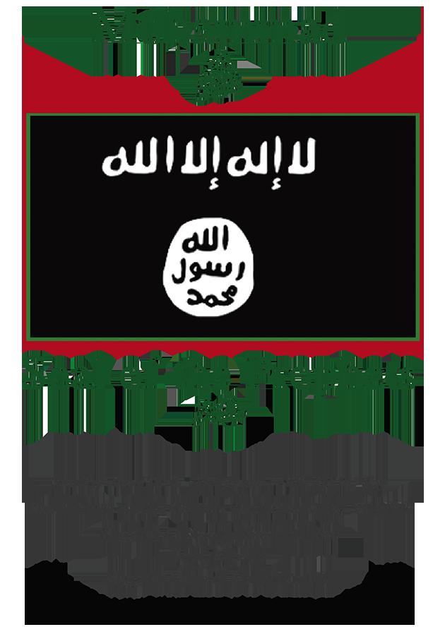 Muhammad-sawaws-poster