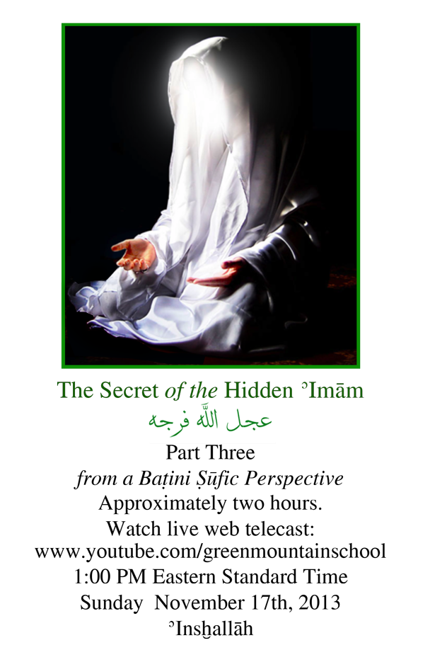 al-Mahdi-and-Hidden-Imam-3