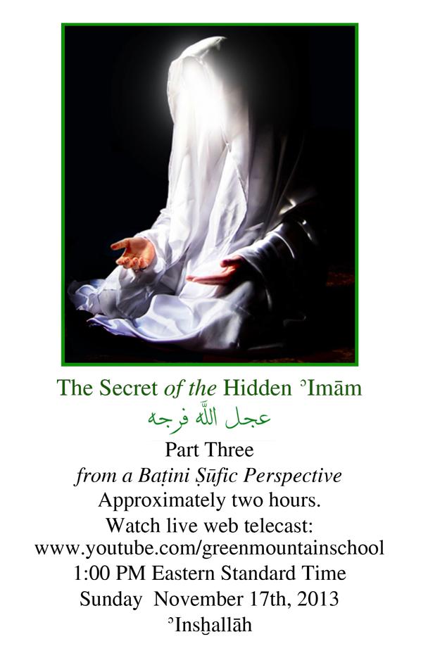 al-Mahdi-and-Hidden-Imam-3