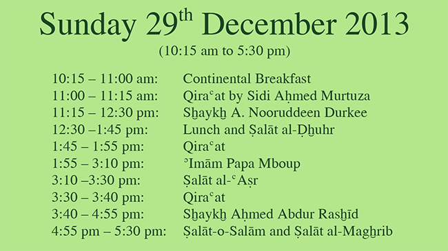 Al Khidr Event Schedule