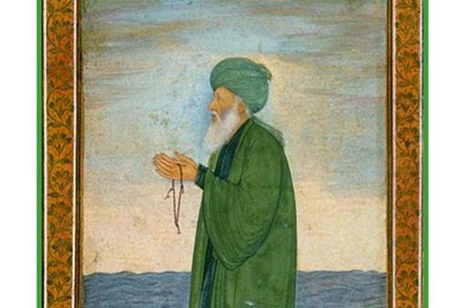 al-khidr