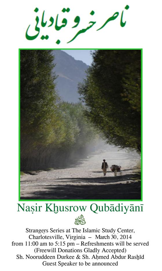 Nasir-Khusro-poster
