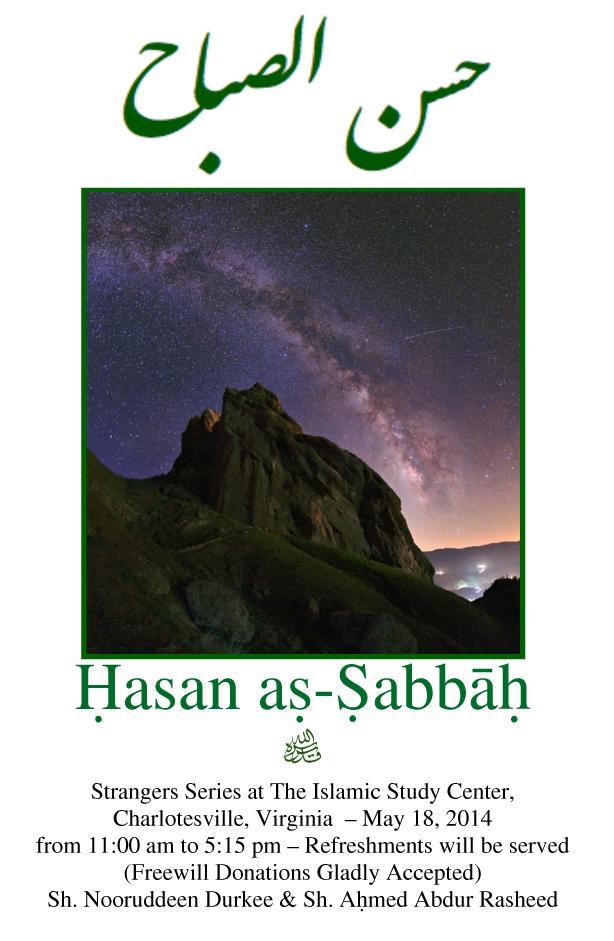 Hasan-as-Sabah-poster