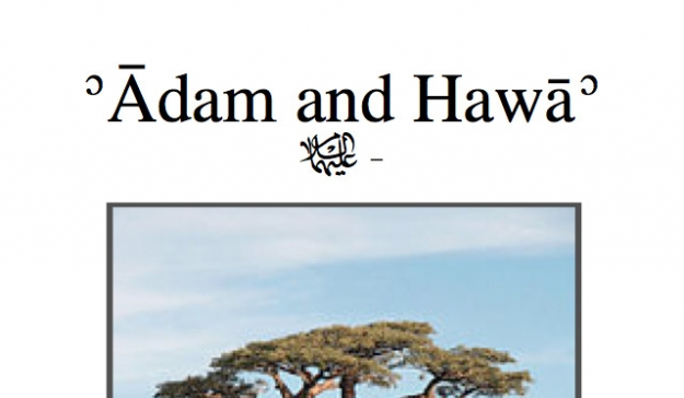 adam-hawa