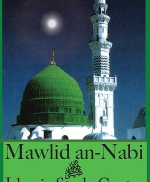Mawlid-12